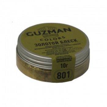 Золотой блеск Guzman 10гр
