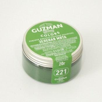 Краситель жирорастворимый зеленая мята, 20 гр, Guzman