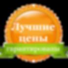 Служба бытовых услуг Воронеж