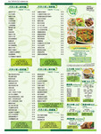 kf a3 menu-cover_r1-op-01-$2000.jpg