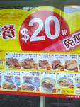G. Sushi Breakfast Sticker_Sheung Shui_F