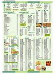 kf a3 menu-back_r1-op-01-$2000.jpg