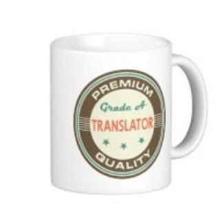translator mug