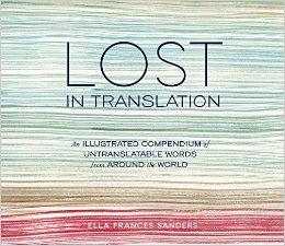 Reader's Corner:  An Illustrated Compendium of Untranslatable Words
