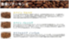 Almondroaster (5).jpg