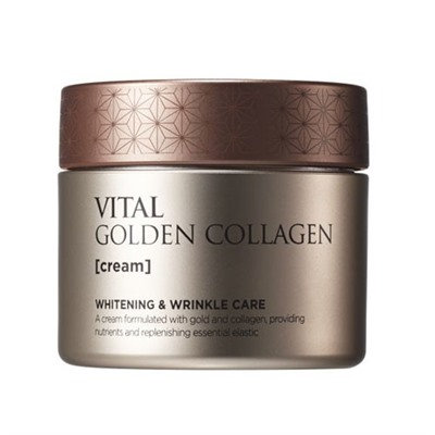 Витаминный крем с золотом и коллагеном A.H.C Vital Golden Collagen