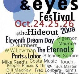 Ontologist as Featured Video Artist at the 3rd Annual Ears & Eyes Festival
