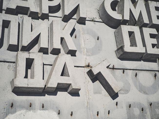 2PVA -  BULGARIA - 1313 -janv. 10 2020.j