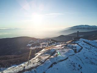 2PVA -  BULGARIA - 1730 -janv. 10 2020.j