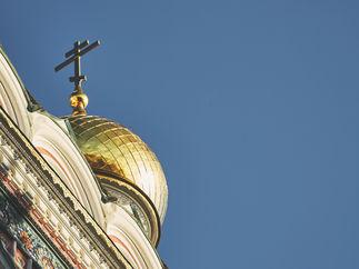 2PVA -  BULGARIA - 1218 -janv. 09 2020.j