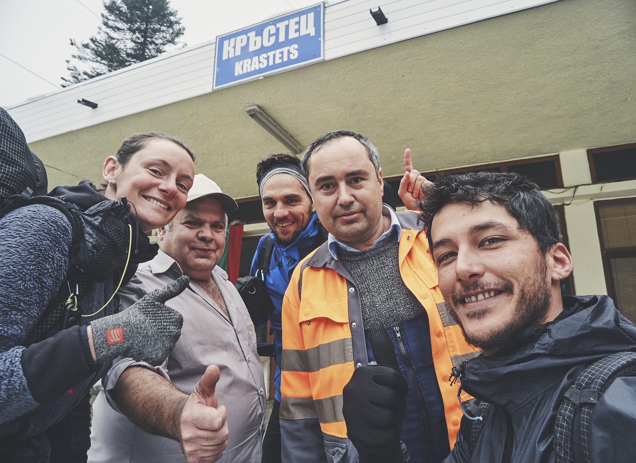 2PVA -  BULGARIA - 1444 -janv. 12 2020