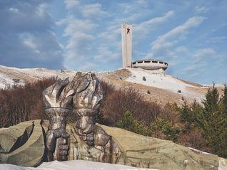2PVA -  BULGARIA - 1270 -janv. 09 2020.j