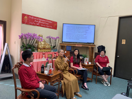 """I Am Not a Dependent of the Buddha"" — Book Sharing Forum #2"