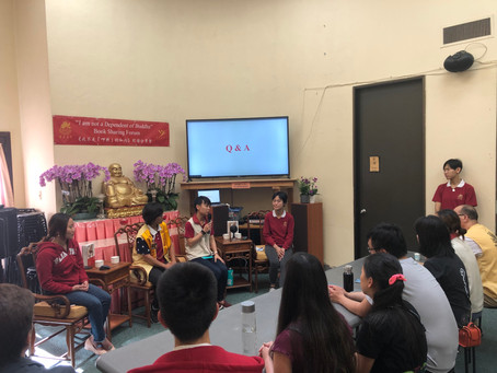 """I am not a dependent of the Buddha"" —first book sharing forum"