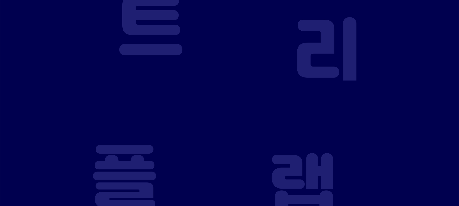 설계_정부지원개발실적 copy 2.png