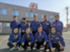 20191214 石岡中央青果.jpg