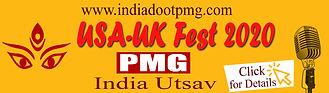 PMG Logo.jpg