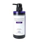 Milbon Color Balance Purple Shampoo