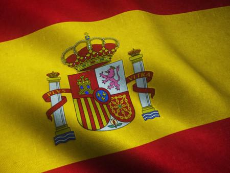 FIESTA NACIONAL DE ESPAÑA / SPANISH NATIONAL DAY