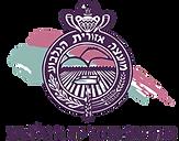 לוגו מועצה- רקע שקוף.png