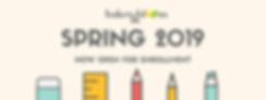 Spring 2019 Website Banner .png