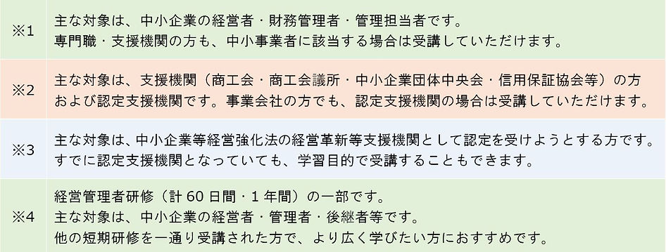HP用日程 2-3.JPG