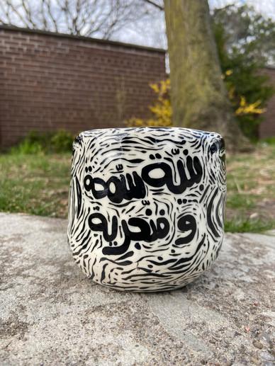 Binayah Fanjariyah-3