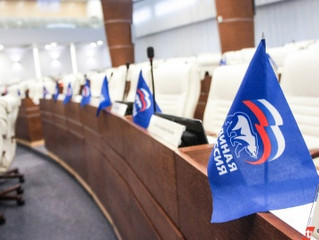 Госдума приняла в первом чтении законопроект «Единой России»,  отменяющий необходимость подтверждать