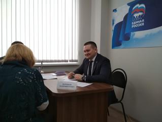 Депутат Саратовской областной Думы Андрей Воробьев провел прием граждан
