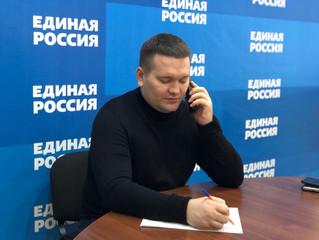 Андрей Воробьев провел прием граждан в День рождения «Единой России»: помощь получила мать 11 детей