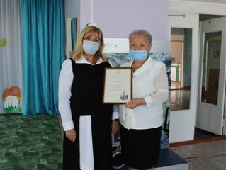 Анастасия Реброва поздравила работников дошкольного образования