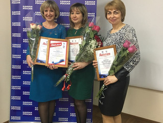 Воспитатели из Энгельсского района  стали лауреаты федерального этапа III Всероссийского конкурса «В
