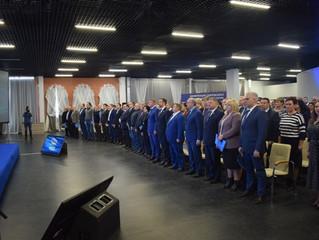 Делегаты от Энгельсского местного отделение партии приняли участие во внеочередной Конференции Сарат