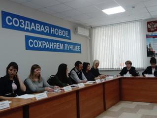 В рамках реализации проекта «России важен каждый ребенок» состоялся «круглый стол» «Организация рабо