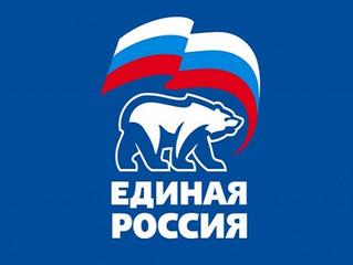 «Единая Россия» предлагает ввести повышающий коэффициент 1,4 для выплат  по программе «Земский докто