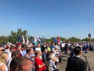 """Члены местного отделения и представители """"Молодой Гвардии"""" приняли участие в открытии парк"""