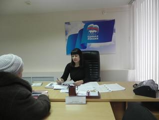 В общественной приемной Энгельсского местного отделения Партии «Единая Россия»  прошел прием граждан