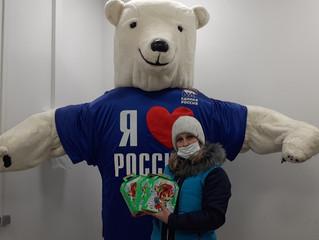 Депутат Романи Саджая передал подарки в Общественную приемную