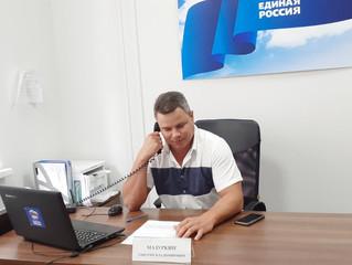 Депутат Энгельсского городского Совета депутатов Дмитрий Мазуркин провел дистанционный прием граждан
