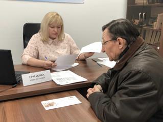 Депутат Саратовской областной думы провела приём граждан в Энгельсском муниципальном районе