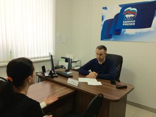 Депутат Олег Алексеев провел личный прием граждан