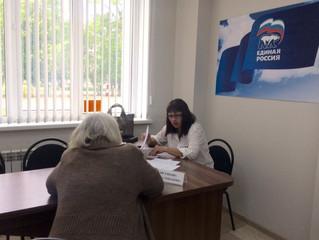 Прием по вопросам ЖКХ состоялся в общественной приемной Энгельсского местного отделения Партии «Един
