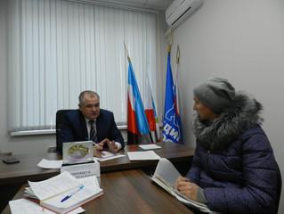 Прием по личным вопросам провел Анатолий Ципящук