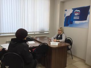 В рамках декады приемов, депутат Саратовской областной Думы Юлия Ермакова провела личный прием гражд