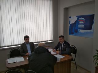 Депутат Андрей Воробьев провел личный прием граждан