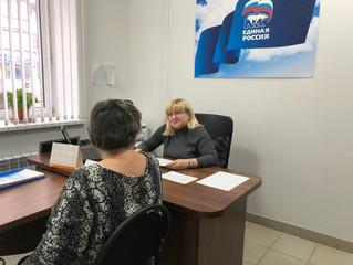Юлия Ермакова провела личный приём граждан в городе Энгельс