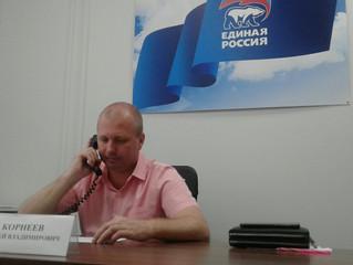 Депутат Андрей Корнеев провел прием граждан