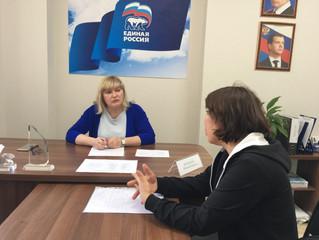 Юлия Ермакова провела личный прием граждан
