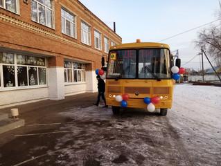Сельским школам переданы новые автобусы