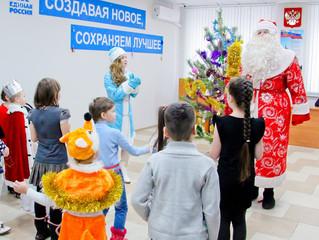 Энгельсские единороссы подарили Новогоднее чудо онкобольным детям